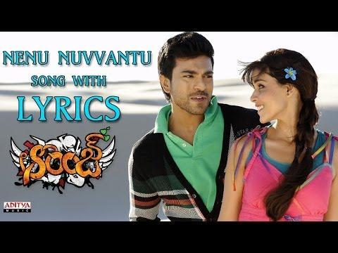Nenu Nuvvantu  Full Song With Lyrics - Orange Songs - Ram Charan Tej, Genelia, Harris Jayaraj