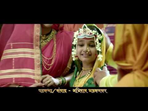 Ahilyabai Holkar HD Promo