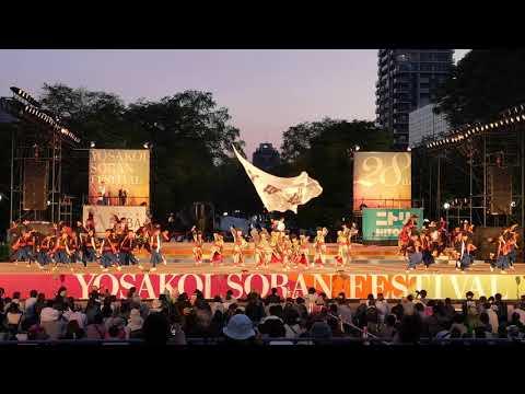 水戸藩YOSAKOI連 『一㐂』第28回 YOSAKOIソーラン祭り 6月8日 大通り公園西8丁目ステージ