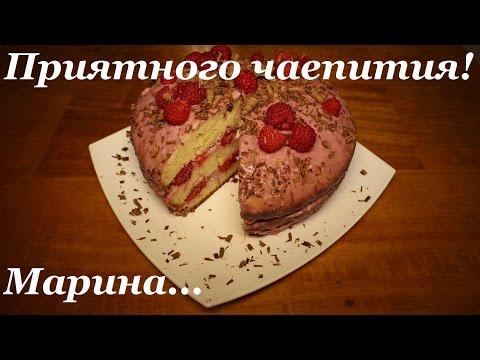 Вкусный торт с малиной рецепт с фото