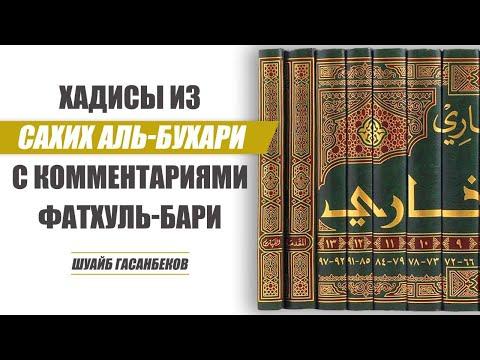 ᴴᴰ Как посланник Аллаха ﷺ отвечал на вопросы