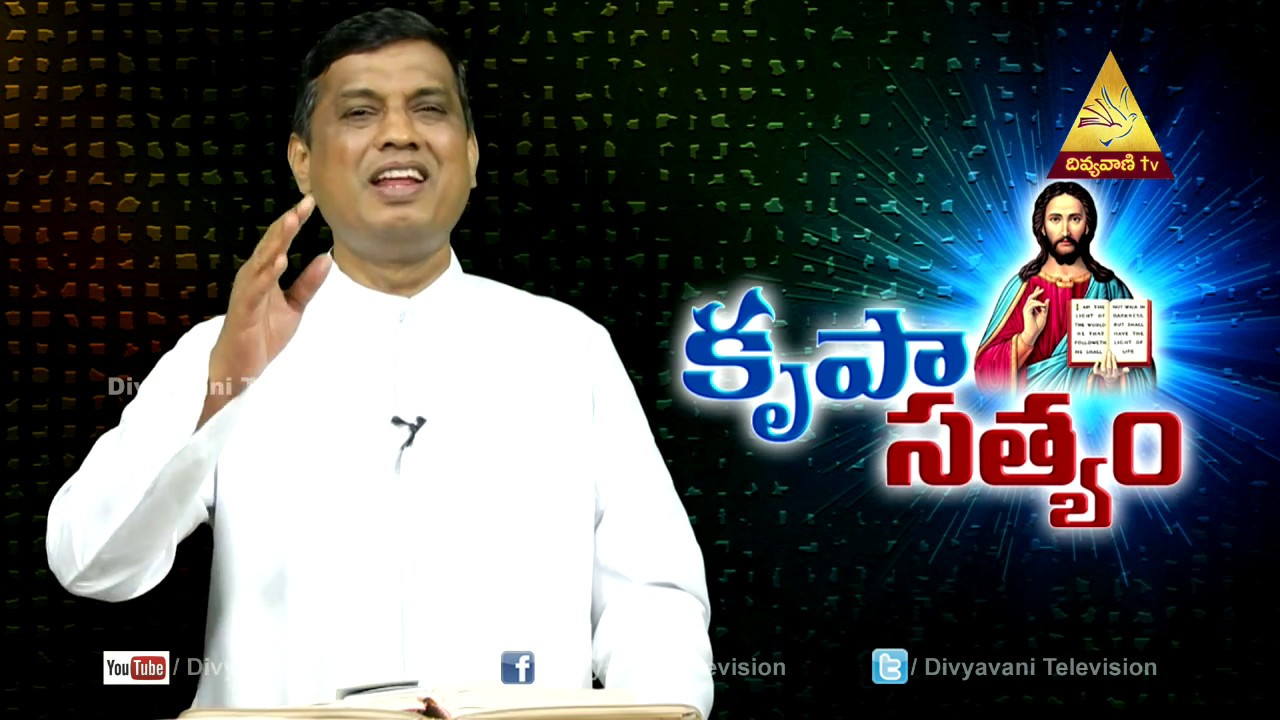 The Wages of Sin | Krupa Satyam,Fr.Cyril Das(SVD),Part-2 | Divyavani TV