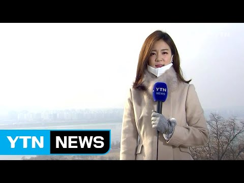 [날씨] 中 스모그 유입...수도권도 미세먼지 ↑ / YTN