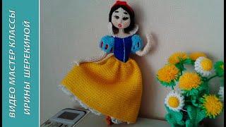 Білосніжка, 2 ч.. Snow White, р. 2. Amigurumi. Crochet. Амігурумі. Іграшки гачком.