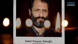 ŞEHİD REHBER HÜSEYİN VELİOĞLU DEFİN GÖRÜNTÜLERİ !!!