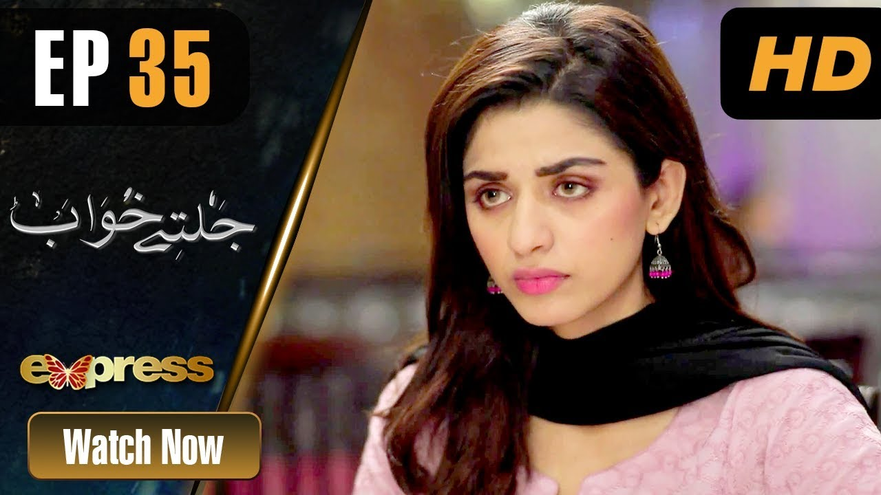 Jaltay Khwab - Episode 35 Express TV Dec 21