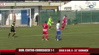 Serie D Girone D Romagna Centro-Correggese 1-1
