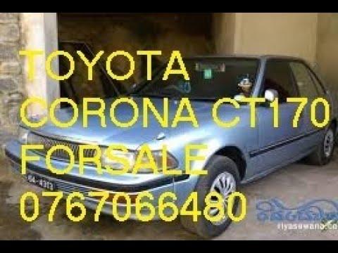 CORONA CT170 VIDEO WORLD