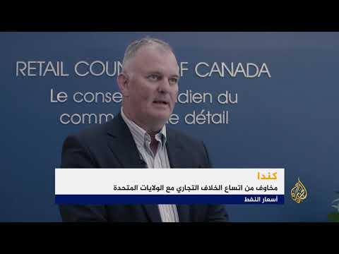مخاوف من اتساع الخلاف التجاري بين كندا وأميركا  - نشر قبل 3 ساعة