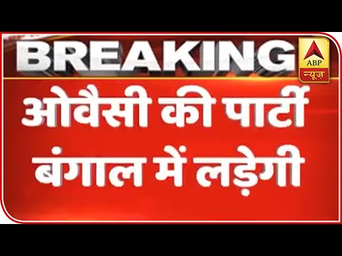 Asaduddin Owaisi's Party AIMIM To Contest Election In West Bengal | ABP News