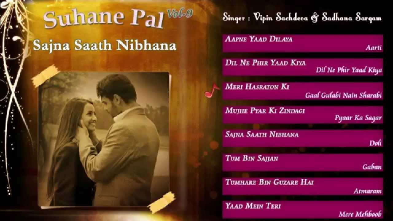 Suhane Pal Vol 2 Full Album Free Download