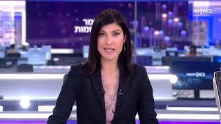 רחפנים ממולכדים שוגרו לישראל, גיוס המילואים הורחב | משדר מיוחד - 13.05.21