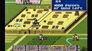 Romance of the Three Kingdom 4 gameplay