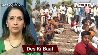 Des Ki Baat: Madhya Pradesh Fertiliser Crisis Drags On