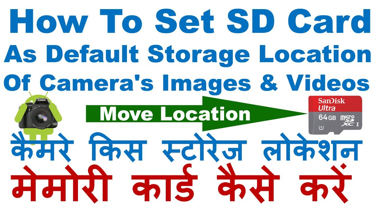 how to set sd card as default to download