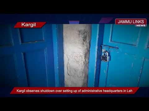 Kargil observes shutdown over setting up of administrative headquarters in Leh Mp3