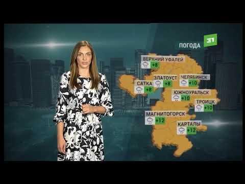 прогноз от Алены Фело на 30, 31 августа и 1 сентября