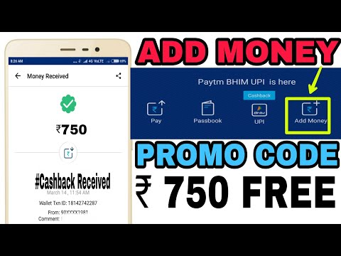 Paytm New Add Money Promo Code ₹750 March 2018 Official By Paytm