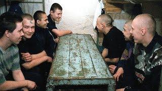 Как в тюрьме угорают над новичками