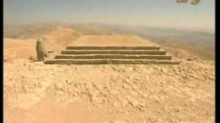 Nemrut Dağı ve Mezarın Sırrı