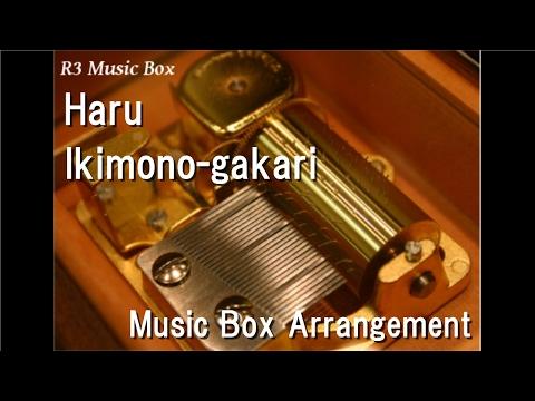 Haru/Ikimono-gakari [Music Box]