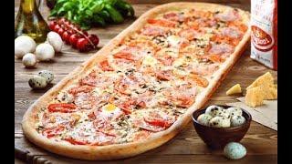 РЕЦЕПТ: ПИЦЦА, ОЧЕНЬ ВКУСНАЯ PIZZA PIZZA PIZZA