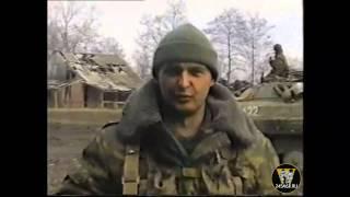 Чечня, Алхан-Юрт 1999г..mp3