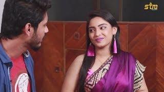বউয়ের চাহিদা । Bouer Chahida । Bengali Short Film । STM