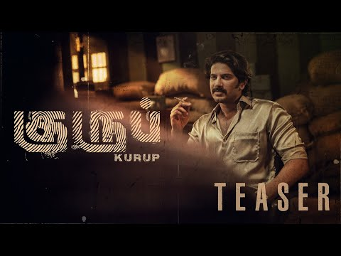 Kurup Tamil Teaser   Dulquer Salmaan   Srinath Rajendran   Wayfarer Films   MStar Entertainments