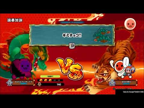 【PS4 Taiko no Tatsujin】SHAMRON BATTLE!!! 3