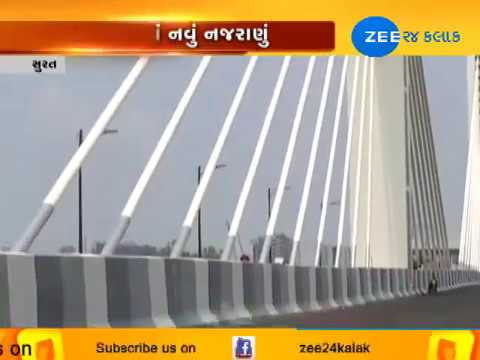 Surat: Rs 143 crore cable-stayed bridge thrown open to public - Zee 24 Kalak