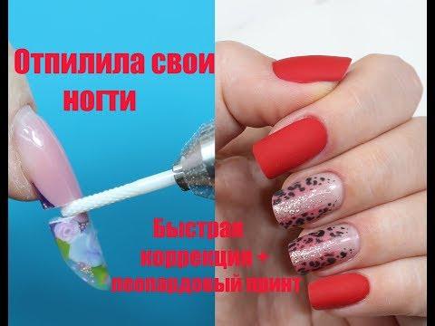 Красные квадратные ногти