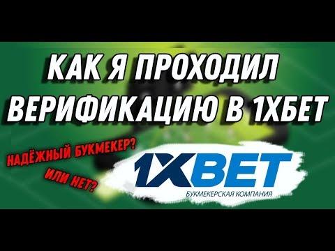 1хбет блог