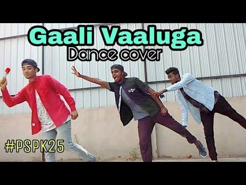 GAALI VAALUGA DANCE | AGNATHAVAASI SONG |...