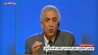 وفاة أحد قادة الثورة الجزائرية حسين آيت أحمد