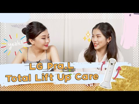 introducing-lg-pra.l:-total-lift-up-care