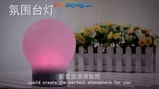 Multi-function Bluetooth Stereo Speaker Intelligent Color Lamp