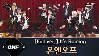 Road to Kingdom [풀버전] ♬ It's Raining - 온앤오프 (원곡: 비) @3차 경연 너의 노래 200604 EP.6