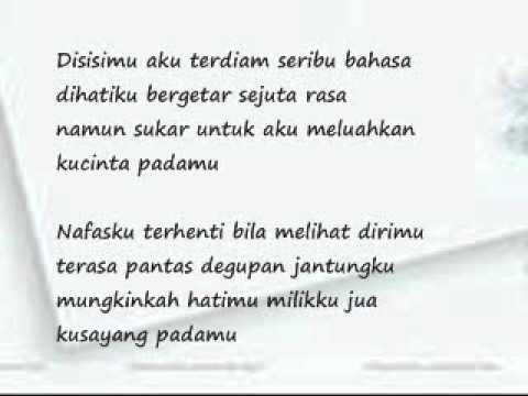 Hatiku Milikmu- Nera AF9 (Lyric)