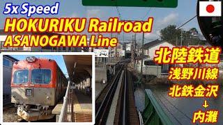 5x HOKUTETSU Asanogawa Line 北陸鉄道 浅野川線 北鉄金沢→内灘 全区間