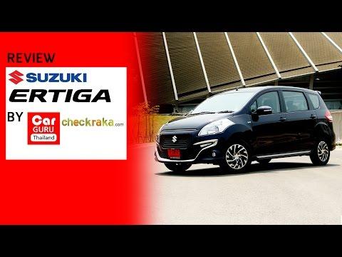 REVIEW Suzuki Ertiga รถครอบครัว นั่งสบาย ราคาเบาๆ