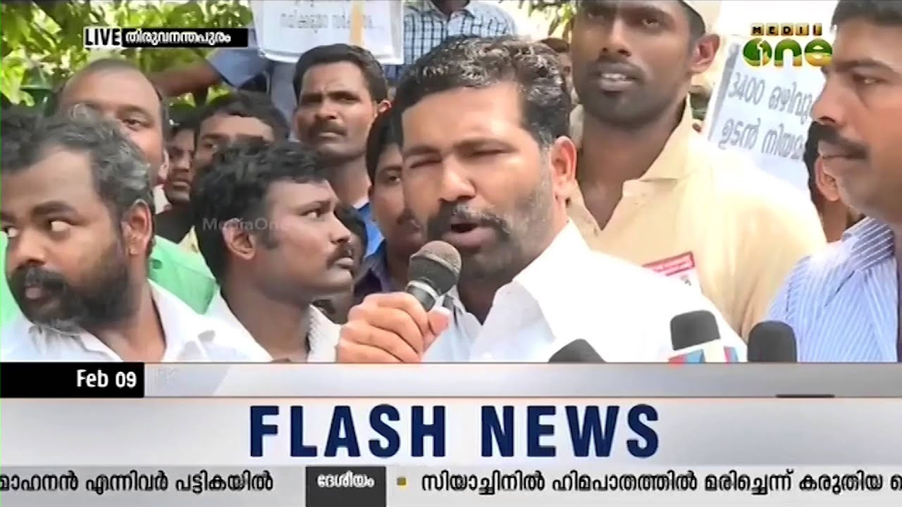 Kseb majdoor rank holders indefinite strike in front of secretariat kseb majdoor rank holders indefinite strike in front of secretariat started today thecheapjerseys Choice Image