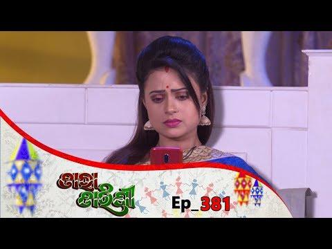 Tara Tarini   Full Ep 381   23rd Jan 2019   Odia Serial - TarangTV