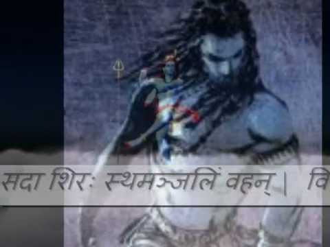 shiv tandav stotram lyrics in english pdf