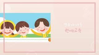 [키즈힐링원예] 아동원예심리상담사 자격증과정_키즈힐링원…