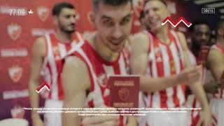 Sezonske ulaznice KK Crvena zvezda mts 2020-21 | #TogetherWeStand