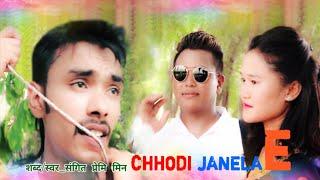 Download 2077 New Nepali Songs Chhodi Janelai_संगित प्रेमि मिनकाे मार्मिक एकल गित  Ft.Humkanta/Sangita&Ramesh