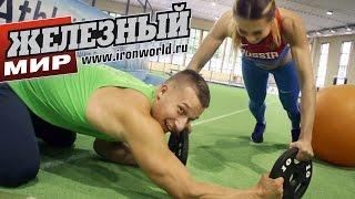 Пресс как у чемпиона России по прыжкам с шестом! Как?