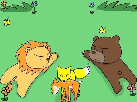 ライオンとクマとキツネ  (Việt Sub)