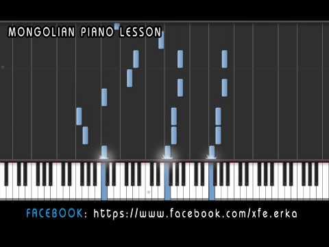 Manduhai Setsen Hatan - Piano Lesson, Synthesia tutorial